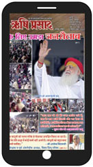 Asaram Bapuji - iphone Android