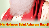 His Holiness Saint Asharam BapuJi